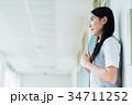 スマホ スマートフォン 女子高生の写真 34711252