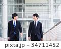 ビジネス 新人 ビジネスマンの写真 34711452