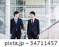 ビジネス 新人 ビジネスマンの写真 34711457