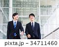 ビジネス 新人 ビジネスマンの写真 34711460