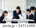 ビジネス 新人 会社員の写真 34711466