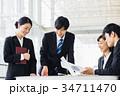 ビジネス 新人 会社員の写真 34711470
