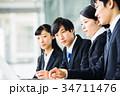 ビジネス 新人 会社員の写真 34711476