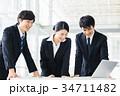 ビジネス 新人 会社員の写真 34711482