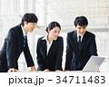 ビジネス 新人 会社員の写真 34711483