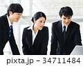 ビジネス 新人 会社員の写真 34711484