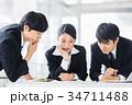 ビジネス 新人 会社員の写真 34711488