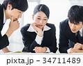 ビジネス 新人 会社員の写真 34711489