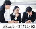 ビジネス 新人 会社員の写真 34711492