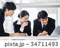 ビジネス 新人 会社員の写真 34711493