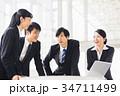 ビジネス 新人 会社員の写真 34711499