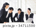 ビジネス 新人 会社員の写真 34711500