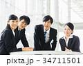 ビジネス 新人 会社員の写真 34711501