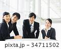 ビジネス 新人 会社員の写真 34711502