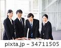 ビジネス 新人 会社員の写真 34711505