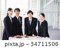 ビジネス 新人 会社員の写真 34711506