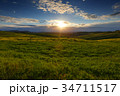 Landscape with field at sunset in Tuscany 34711517