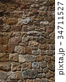 old rough stone wall  background 34711527