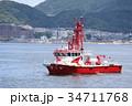 神戸開港150年記念 海上保安庁訓練展示 34711768