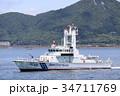 神戸開港150年記念 海上保安庁訓練展示 34711769