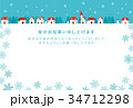 寒中お見舞い 冬の町並み  34712298