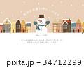 寒中お見舞い 雪だるまと冬の町並み 34712299