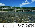 仁淀川 仁淀川橋 清流の写真 34712639