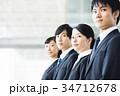 新人 会社員 チームの写真 34712678
