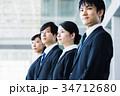 新人 会社員 チームの写真 34712680