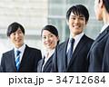 ビジネス 新人 会社員の写真 34712684