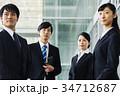 ビジネス 新人 会社員の写真 34712687