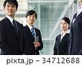 ビジネス 新人 会社員の写真 34712688