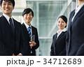 ビジネス 新人 会社員の写真 34712689