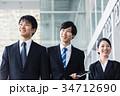 ビジネス 新人 会社員の写真 34712690
