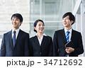 ビジネス 新人 会社員の写真 34712692