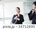 ビジネス 新人 会社員の写真 34712695
