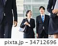 ビジネス 新人 会社員の写真 34712696