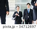 ビジネス 新人 会社員の写真 34712697