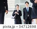 ビジネス 新人 会社員の写真 34712698
