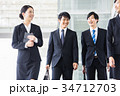 ビジネス 新人 会社員の写真 34712703