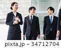 ビジネス 新人 会社員の写真 34712704