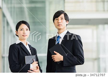 ビジネス 若手 新人 就活イメージ 34712707