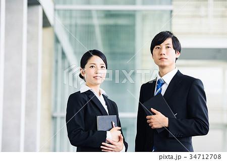 ビジネス 若手 新人 就活イメージ 34712708