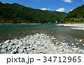 仁淀川 下流域 清流の写真 34712965