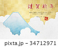 富士山 謹賀新年 戌のイラスト 34712971