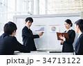 ビジネス 新人 会社員の写真 34713122