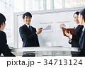 ビジネス 新人 会社員の写真 34713124