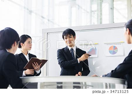ビジネス 若手 新人 就活イメージ 34713125