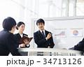 ビジネス 新人 会社員の写真 34713126