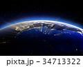 ヨーロッパ 欧州 地球のイラスト 34713322